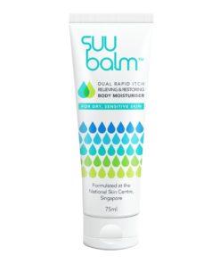 Suu Balm™ Rapid Itch Relieving Moisturiser (75ml)