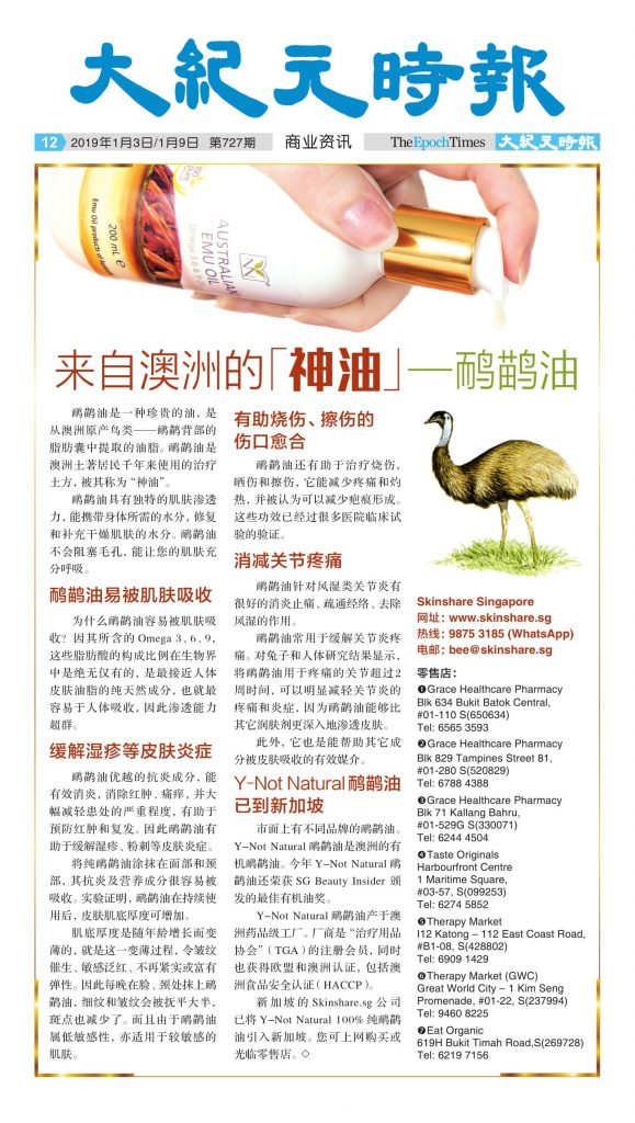 The Epoch Times Article on Benefits of Emu OIl